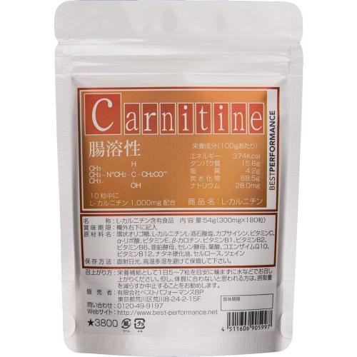 Lカルニチン腸溶性